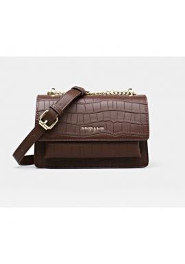 Elegantní dámská kabelka hnědé barvy z ekokůže
